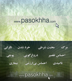 Farsi Business Card